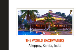 The World Backwaters